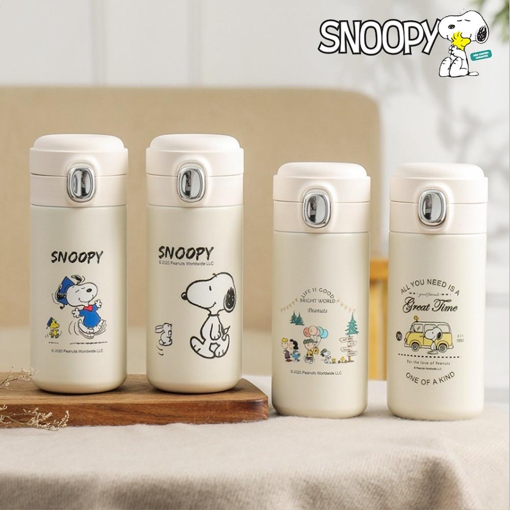 【優貝選】史努比 SNOOPY 俏皮圖樣 直飲式 兩用 保冷/保溫 水壺 300ML