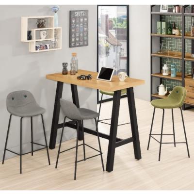 MUNA 艾格妮休閒桌(1桌4椅)華爾斯吧椅共兩色 120X60X97.5cm