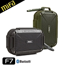 MiFa F7隨身無線藍牙IPX6防潑水MP3喇叭