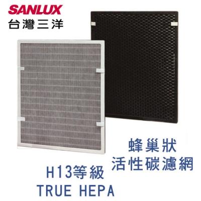 SANLUX台灣三洋 空氣清淨機濾網 CAFT-M8HC 適用:ABC-M8