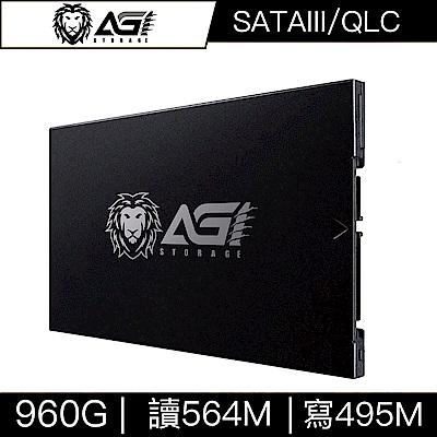 AGI亞奇雷 AI238 960GB SATA3 QLC 2.5吋 固態硬碟(讀:564M/寫:495M)