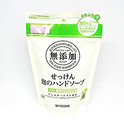 日本 MIYOSHI 無添加 泡沫洗手乳 (補充包) 300ml