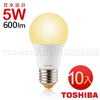 TOSHIBA東芝 5W廣角型LED燈泡/高效球泡燈-黃光10入