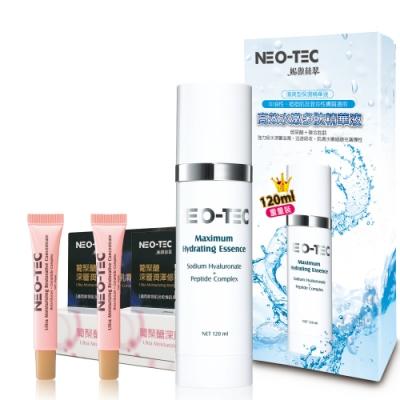 (41折)NEO-TEC妮傲絲翠 中油肌專用玻尿酸(重量裝)