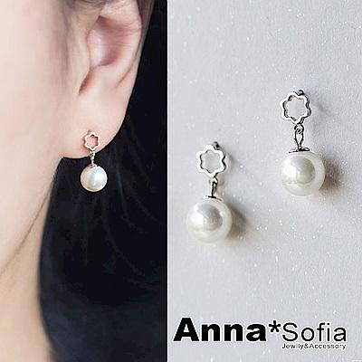 【3件5折】AnnaSofia 清新小花貝珠 925銀針耳針耳環(銀系)