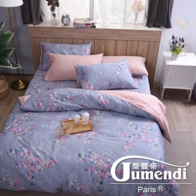 Jumendi喬曼帝 200織精梳棉-6x7尺全鋪棉被套-燦爛花季