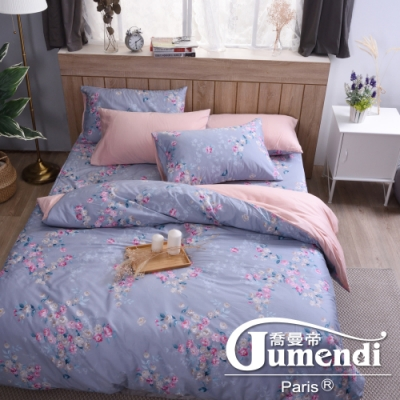 Jumendi喬曼帝 200織精梳棉-8x7尺全鋪棉被套-燦爛花季