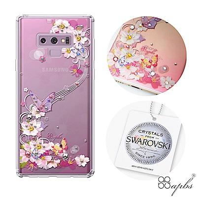 apbs Samsung Galaxy Note9 施華彩鑽防震雙料手機殼-迷蝶...
