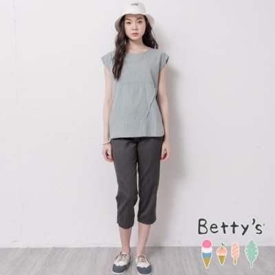 betty's貝蒂思 素色輕巧九分褲(深灰)
