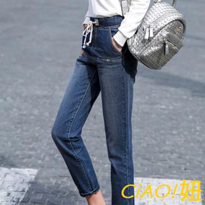 腰抽繩皮標裝飾休閒牛仔褲 (藍色)-OOTD