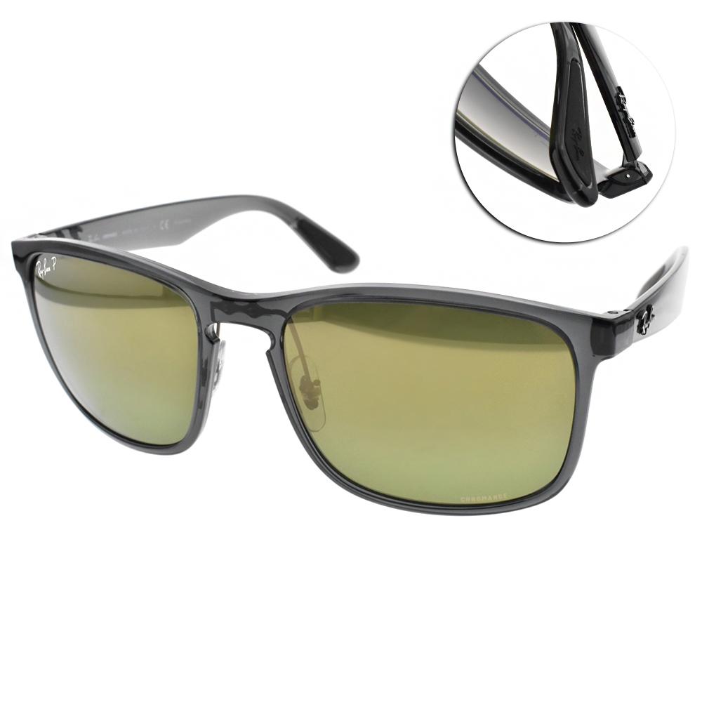 RAY BAN雷朋偏光太陽眼鏡 簡約方框款/透藍灰-綠#RB4264 8766O