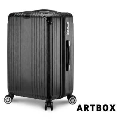 【ARTBOX】星燦光絲 29吋海關鎖可加大行李箱(質感黑)