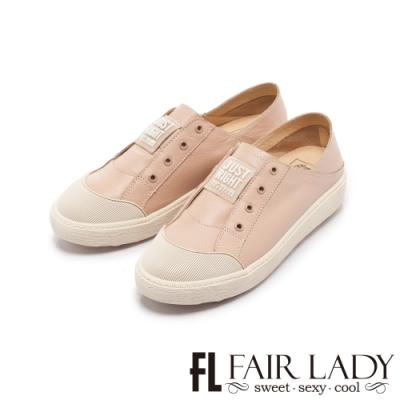 FAIR LADY Soft Power軟實力無鞋帶兩穿懶人厚底懶人鞋 玫粉