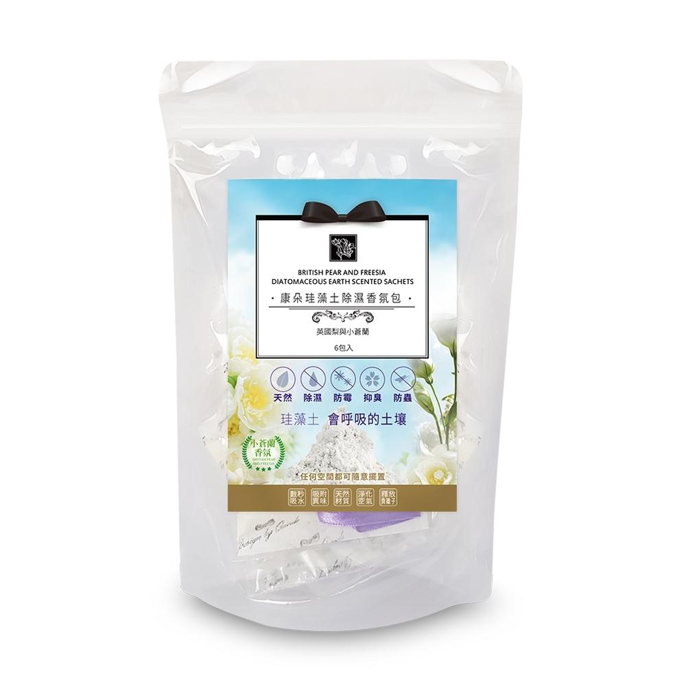 康朵 英國梨與小蒼蘭硅藻土除溼香氛包4入