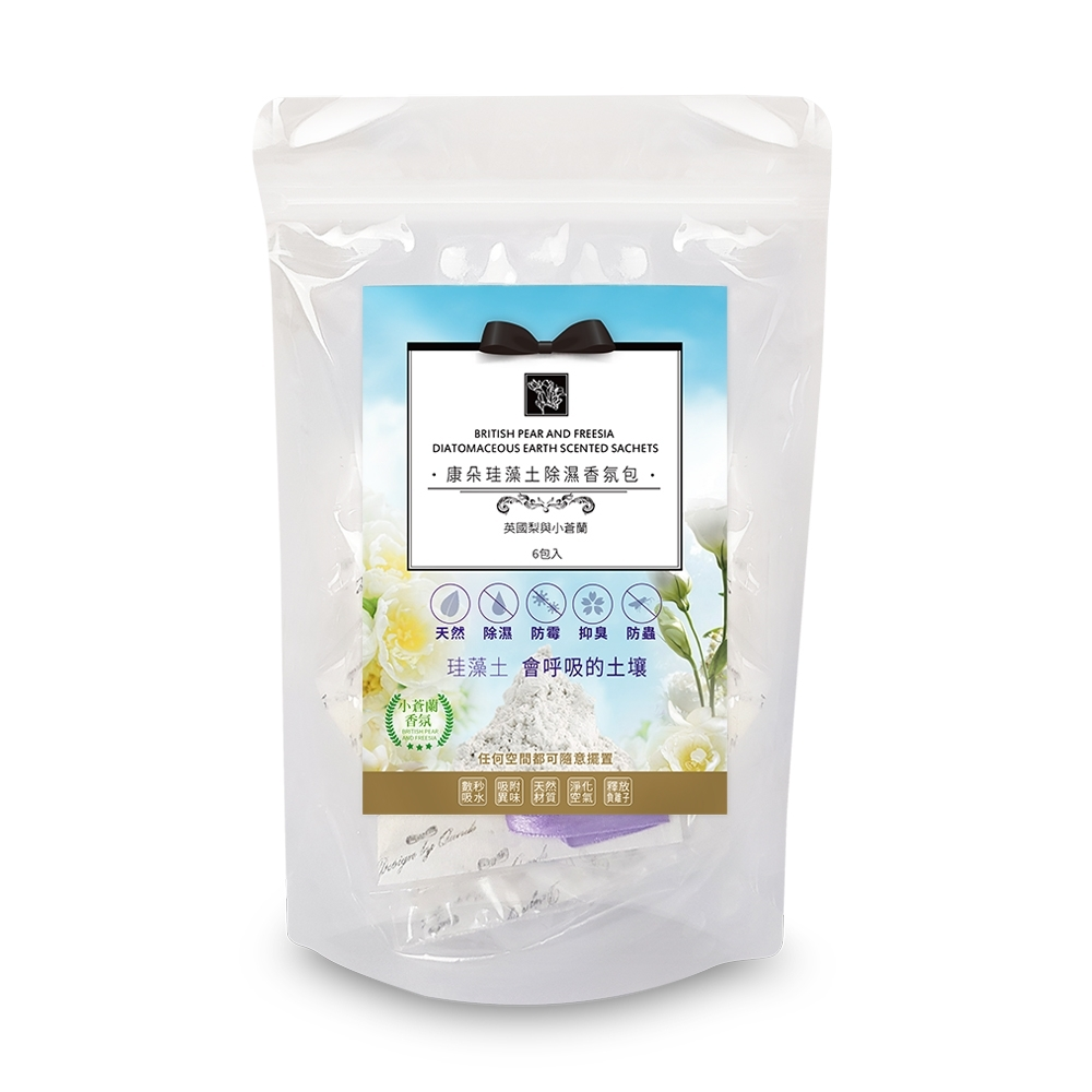 康朵 英國梨與小蒼蘭硅藻土除溼香氛包10入
