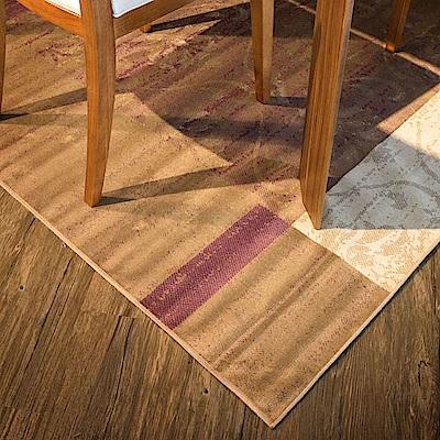 范登伯格 - 荷莉 進口地毯 - 薰香 (特大款 - 200 x 290cm)