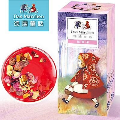 德國童話 玫果森林果粒茶(125g/盒)