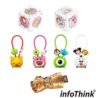 InfoThink 迪士尼造型隨身碟32GB(款式任選)