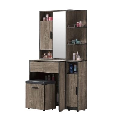 文創集 蕾娜德2.8尺開合式鏡台/化妝台組合(含化妝椅+側邊櫃)-85x40.5x162.5cm免組