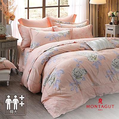 MONTAGUT-粉紅佳人-300織紗精梳棉-鋪棉床罩組(特大)