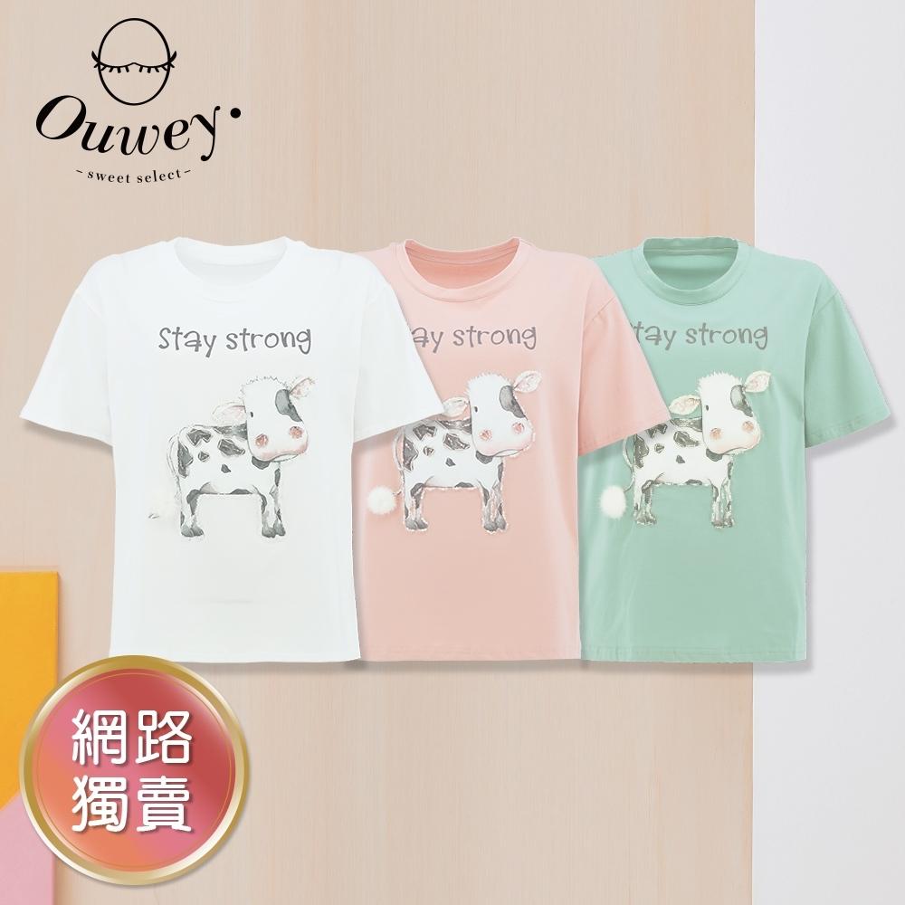 OUWEY歐薇 童趣牛牛精緻縫珠上衣(白/淺綠/粉)3212461233