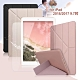 AISURE  iPad 9.7吋 2018/2017 星光Y折可立保護套+玻璃貼 product thumbnail 1