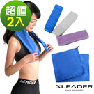 Leader X 超細纖維 吸水速乾抗菌運動毛巾 超值2入組