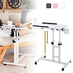 樂嫚妮 360度升降工作桌/懶人桌/電腦桌/NB桌/邊桌