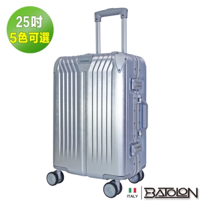 義大利BATOLON  25吋  星月傳說TSA鎖PC鋁框箱/行李箱 (5色任選)