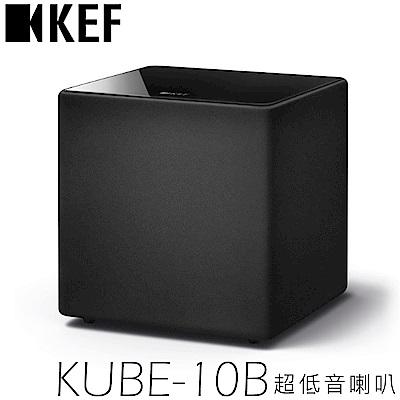 KEF KUBE-10B 超重低音喇叭 10吋 主動式
