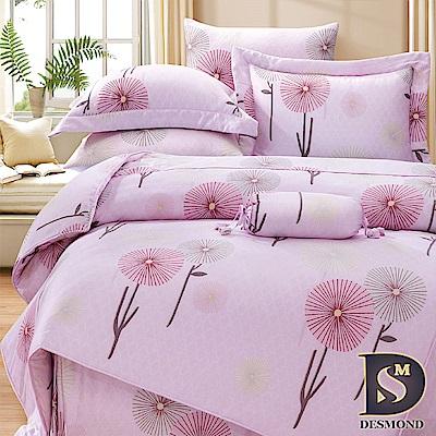 DESMOND岱思夢 加大 100%天絲八件式床罩組 TENCEL 朵莉思-粉