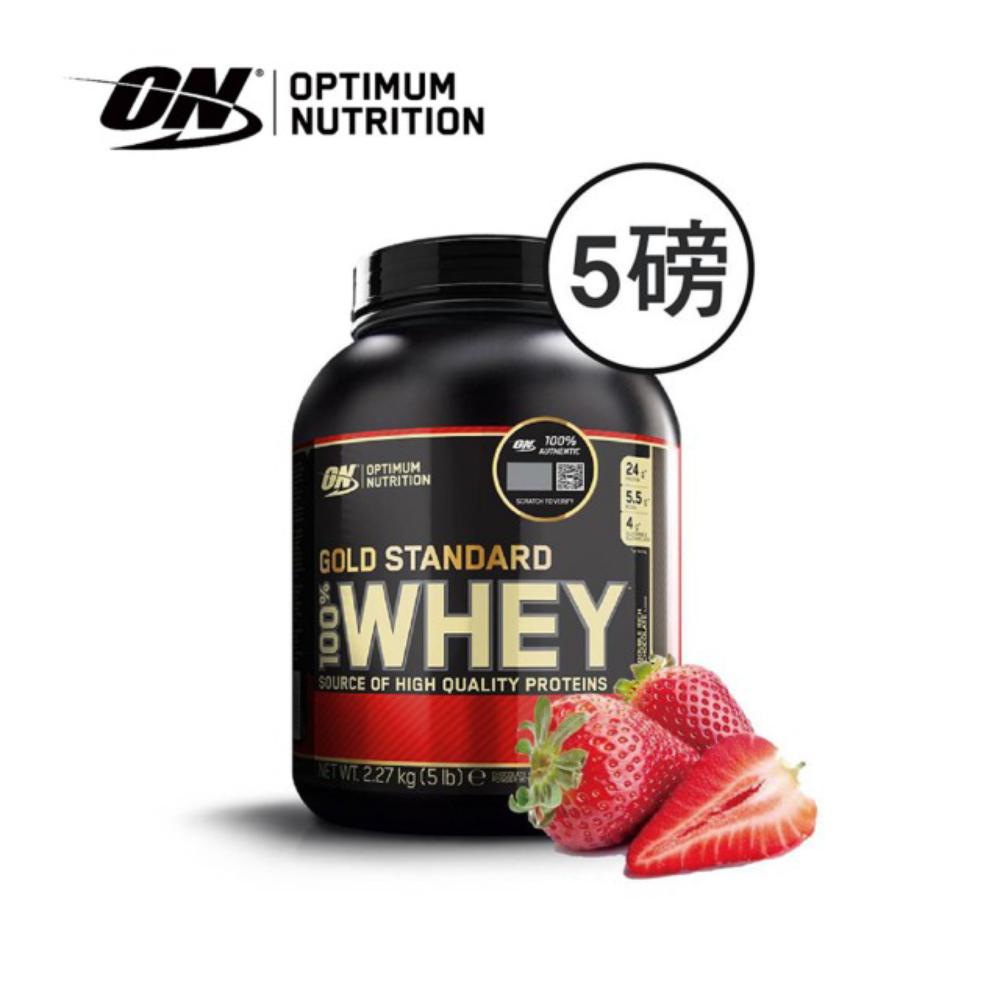 [美國 ON] 金牌乳清蛋白-草莓(5磅/罐)