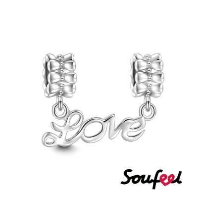 SOUFEEL索菲爾 925純銀珠飾 相愛永遠 吊飾