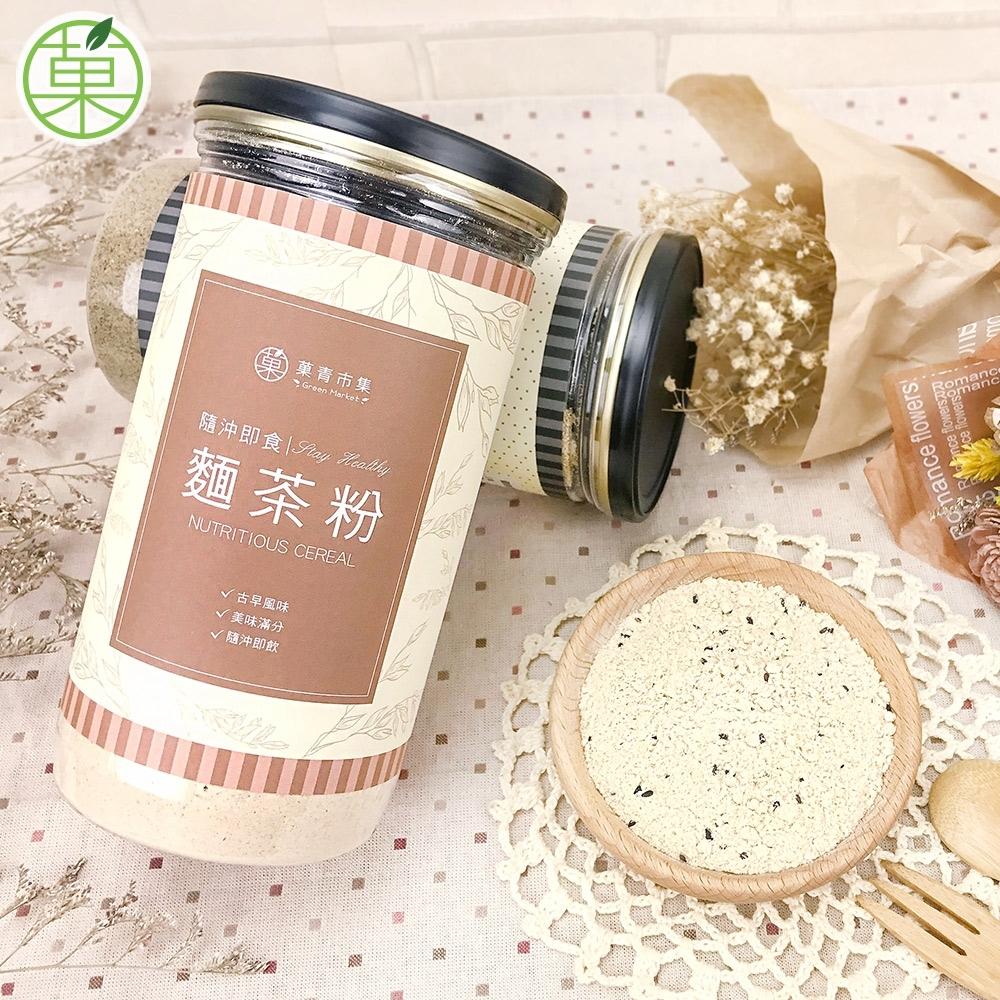 菓青市集 麵茶粉(400g)