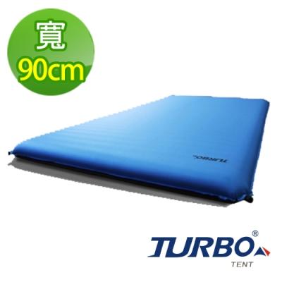 Turbo Tent Mat 90-TPU自動充氣泡綿睡墊 加大超厚10cm款