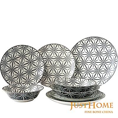 Just Home日本製夜語陶瓷8件餐具組(4種器形)