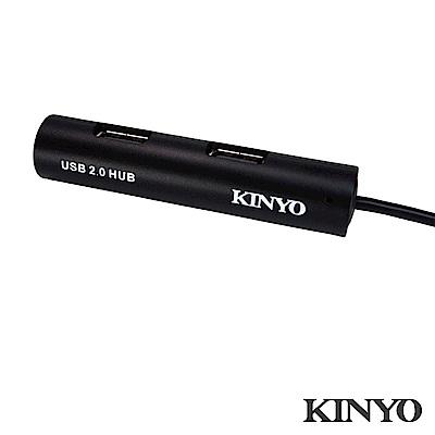 KINYO USB 2.0 HUB集線器HUB22