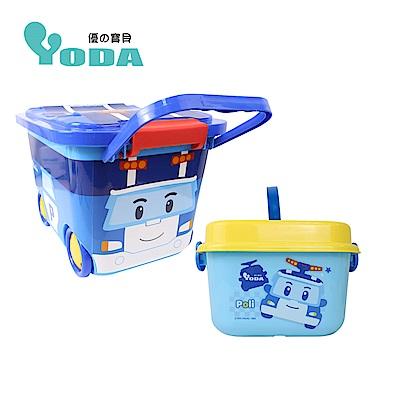 YoDa 救援小英雄收納嚕嚕車+手提收納箱(兩色可選)