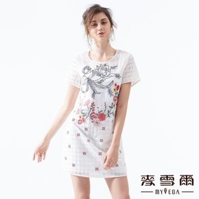 【MYVEGA 麥雪爾】棉質典雅刺繡鏤空短洋裝