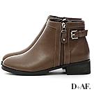D+AF 個性經典.側拉鍊金屬釦低跟短靴*棕