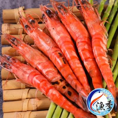 【漁季水產】鮮凍草蝦2盒組(270g±10%/8尾/盒)