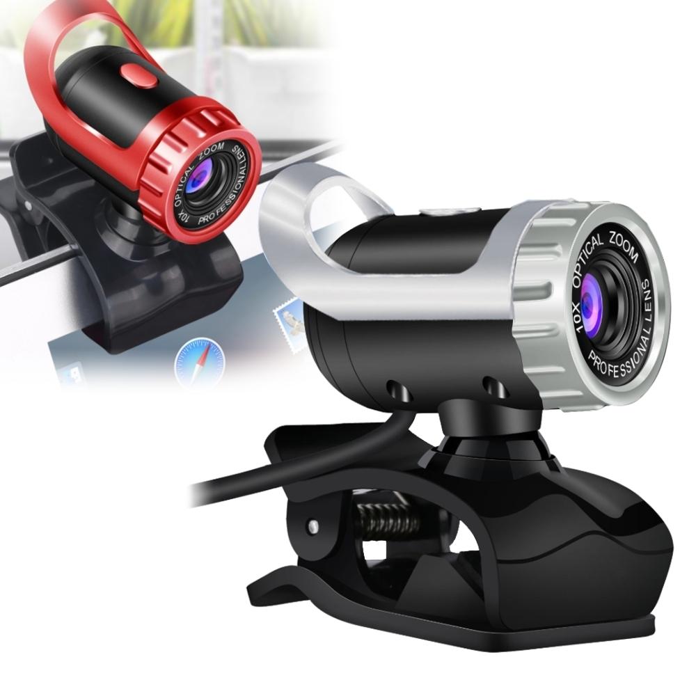 DP-480 USB電腦視訊攝影機