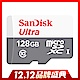 時時樂限定-SanDisk-Ultra-micro