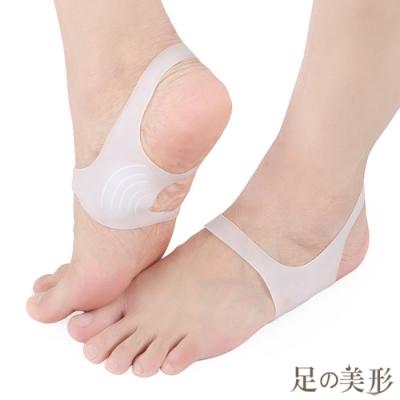 足的美形 足弓加壓調整型護足套 (2雙)
