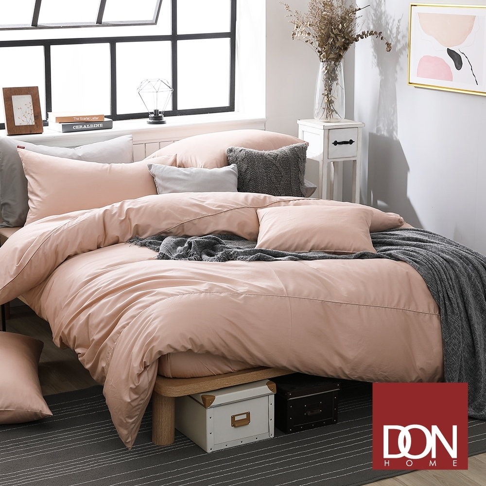 【DON】極簡生活 精梳純棉四件式被套床包組(單/雙/加大-多色任選) (高雅玉)