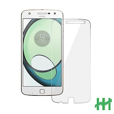 鋼化玻璃保護貼系列 Motorola moto Z Play (5.5吋)