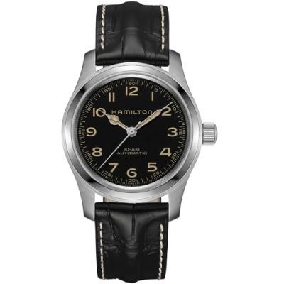 HAMILTON 星際效應墨菲限量特仕錶(H70605731)42mm