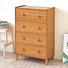 《HOPMA》DIY巧收復古四抽斗櫃-寬60 x深37 x高95.5cm