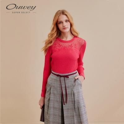 OUWEY歐薇 小麻花紋刺繡針織上衣(綠/紅)