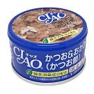 日本 CIAO 旨定罐 A-10 鰹魚&柴魚 85g